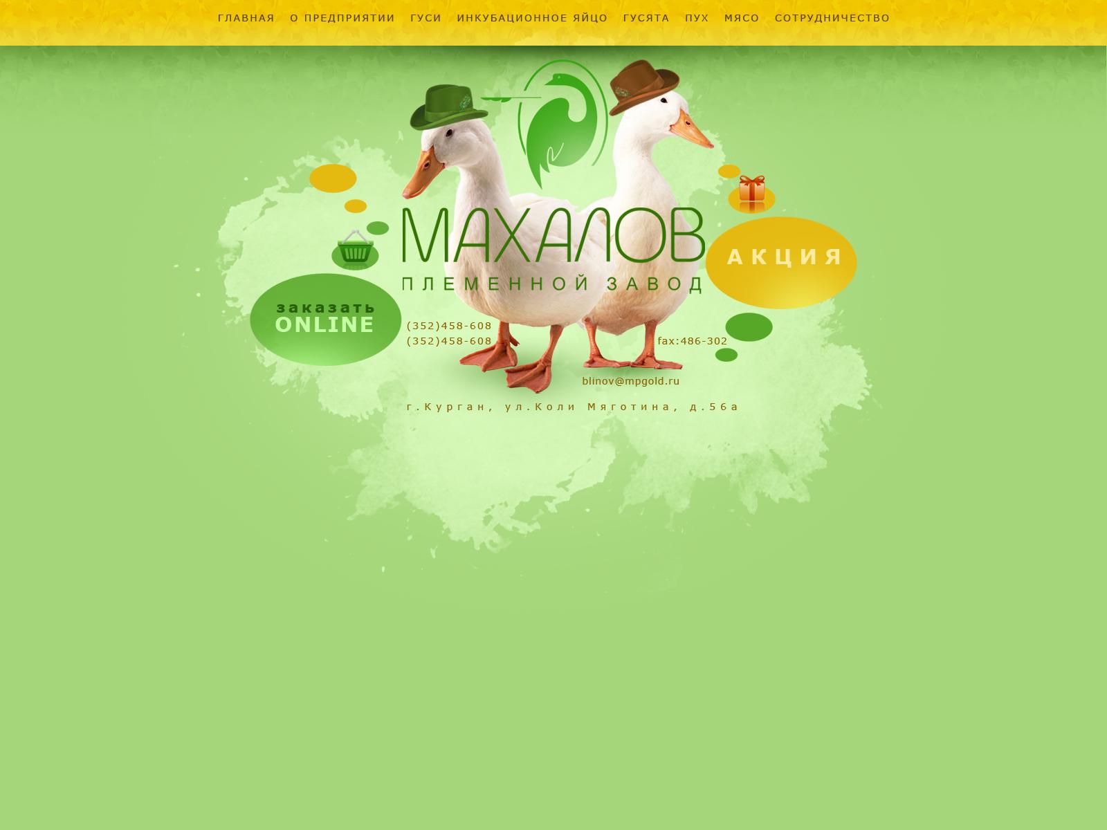 Редизайн сайта. фото f_4e8b63ce33bf1.jpg