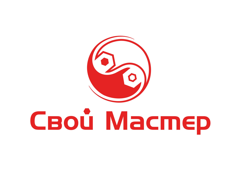 Логотип для сетевого ДОМ БЫТА фото f_5525d7575f064fdb.jpg