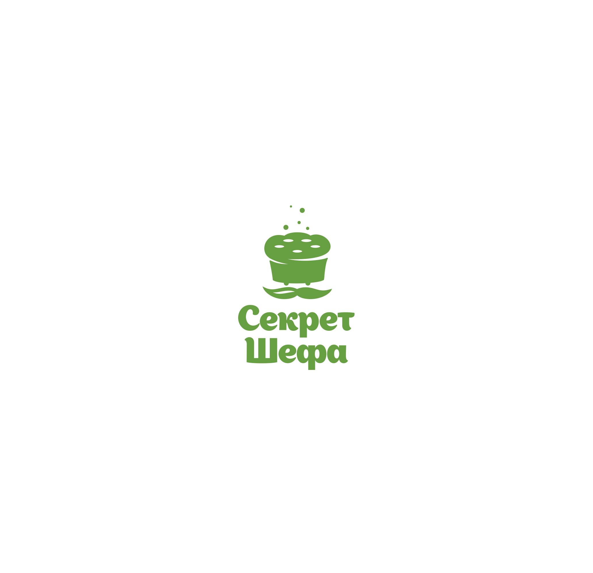 Логотип для марки специй и приправ Секрет Шефа фото f_6345f47572465ec2.jpg