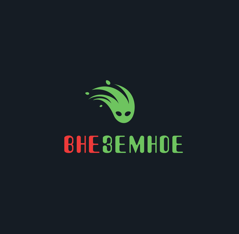 "Логотип и фирменный стиль ""Внеземное"" фото f_7465e7690c03a19e.jpg"