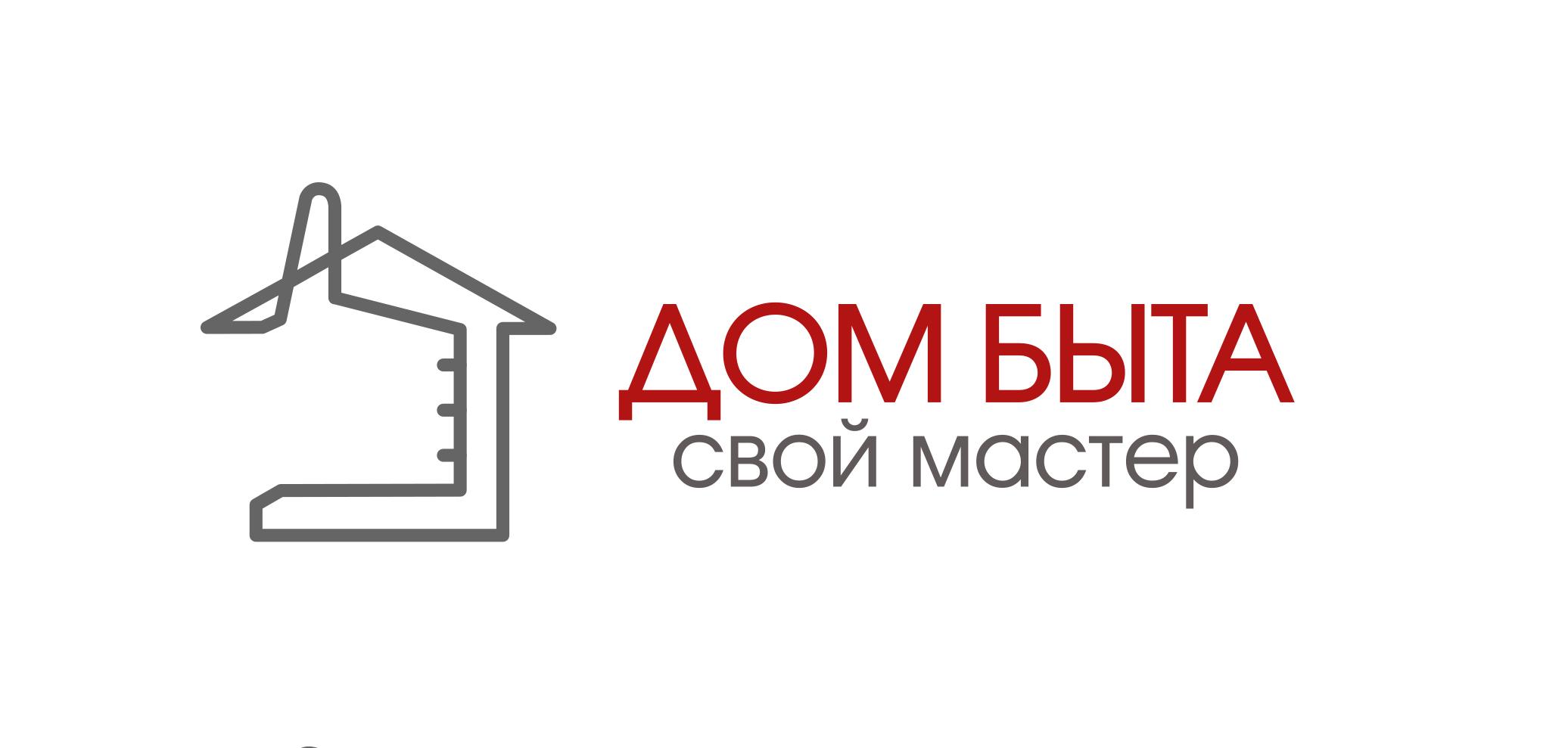 Логотип для сетевого ДОМ БЫТА фото f_8775d76a7dd7da57.jpg