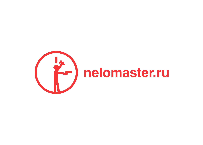 """Логотип сервиса """"Муж на час""""=""""Мужская помощь по дому"""" фото f_9425dbc01d90400d.jpg"""