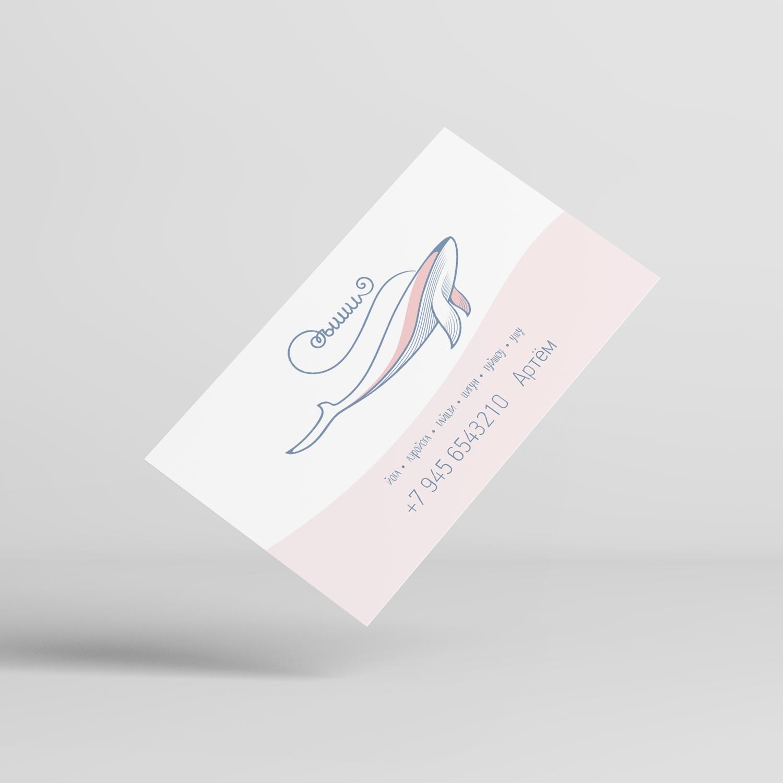 "Логотип для студии ""Дыши""  и фирменный стиль фото f_50456f01ceb44f37.jpg"