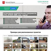Жданов-СПб