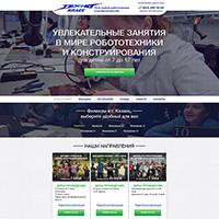 Сеть филиалов Технокласс