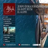 Сайт яхты El Aleph