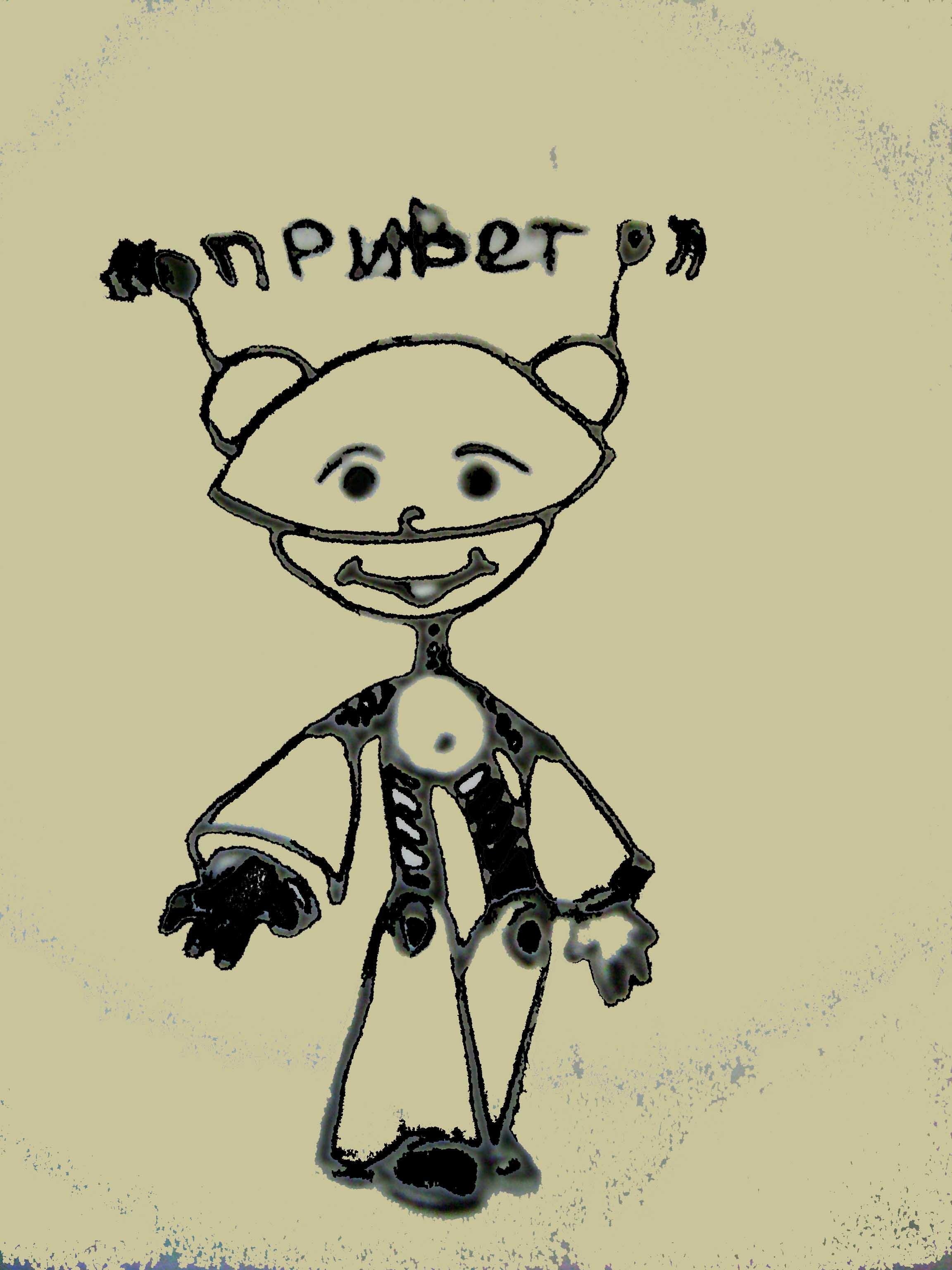 "Модель Робота - Ребёнка ""Роботёнок"" фото f_4b4e29c67a662.jpg"
