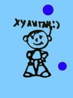f_4b4e24b40d29b.jpg