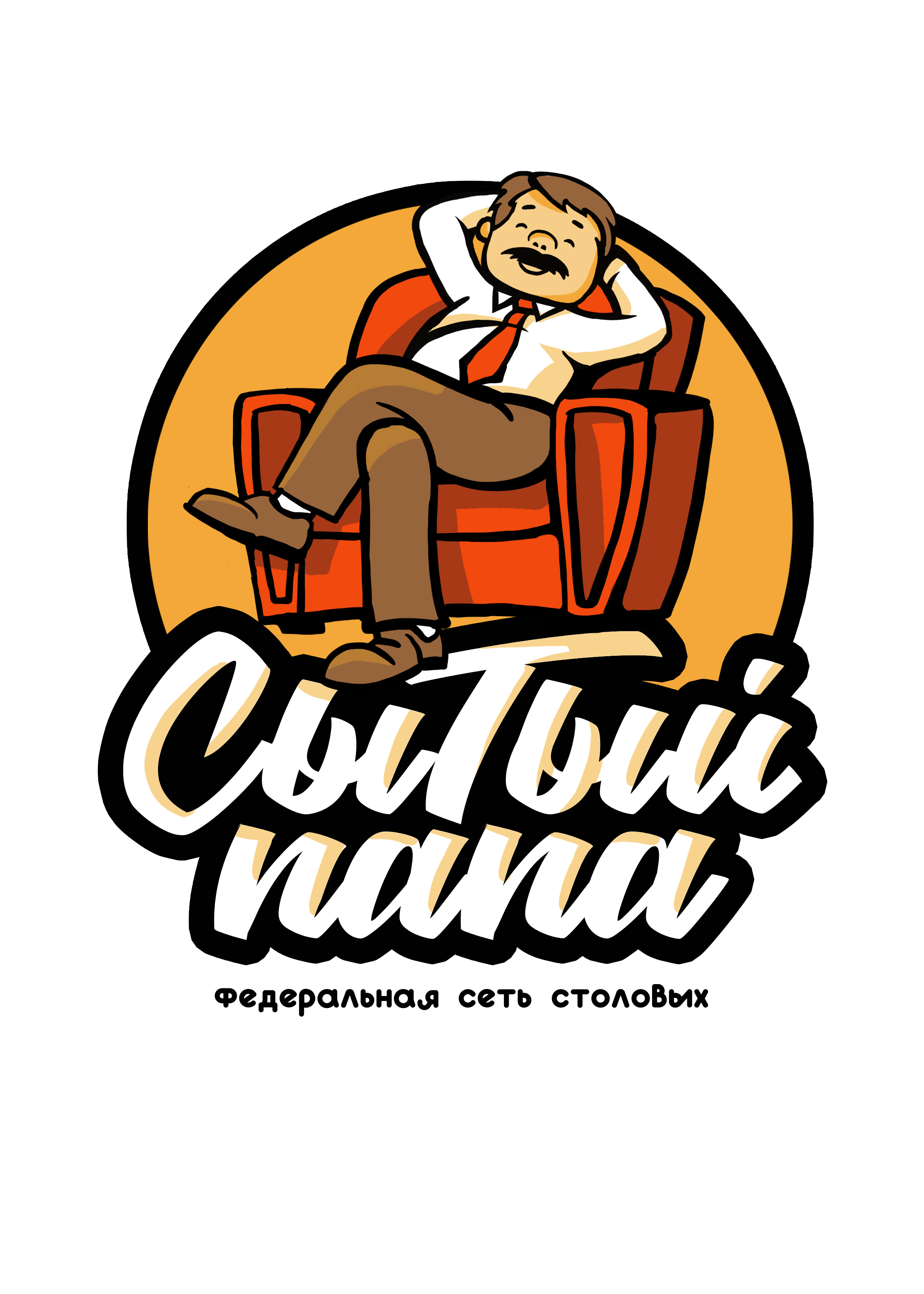 Графический дизайнер ЛОГОТИП и ФИРМЕННЫЙ СТИЛЬ фото f_2055e770938d0a80.jpg