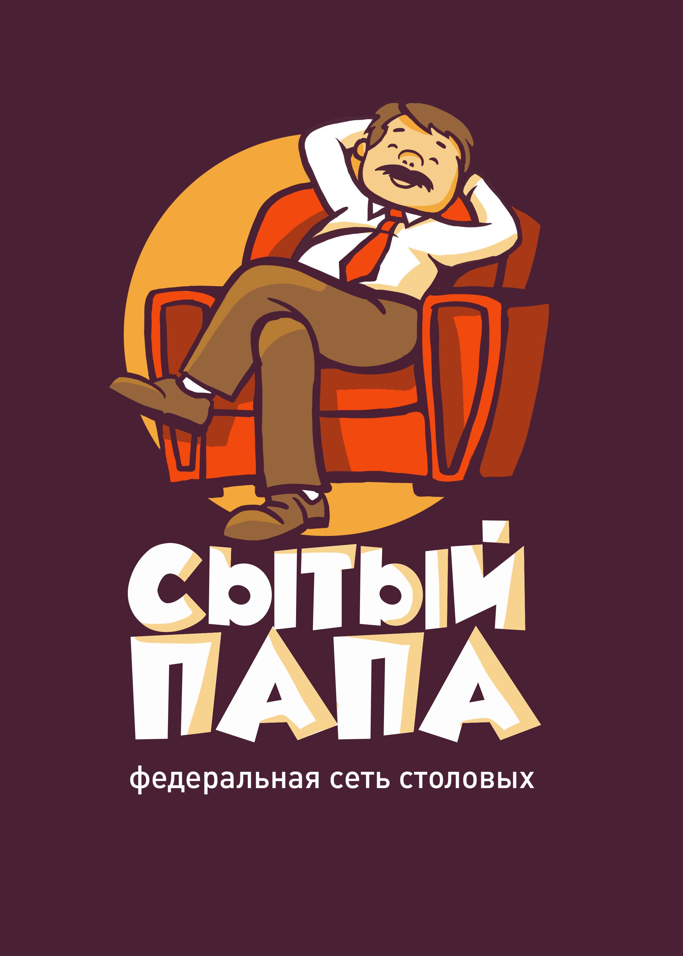 Графический дизайнер ЛОГОТИП и ФИРМЕННЫЙ СТИЛЬ фото f_4515e7709320a235.jpg