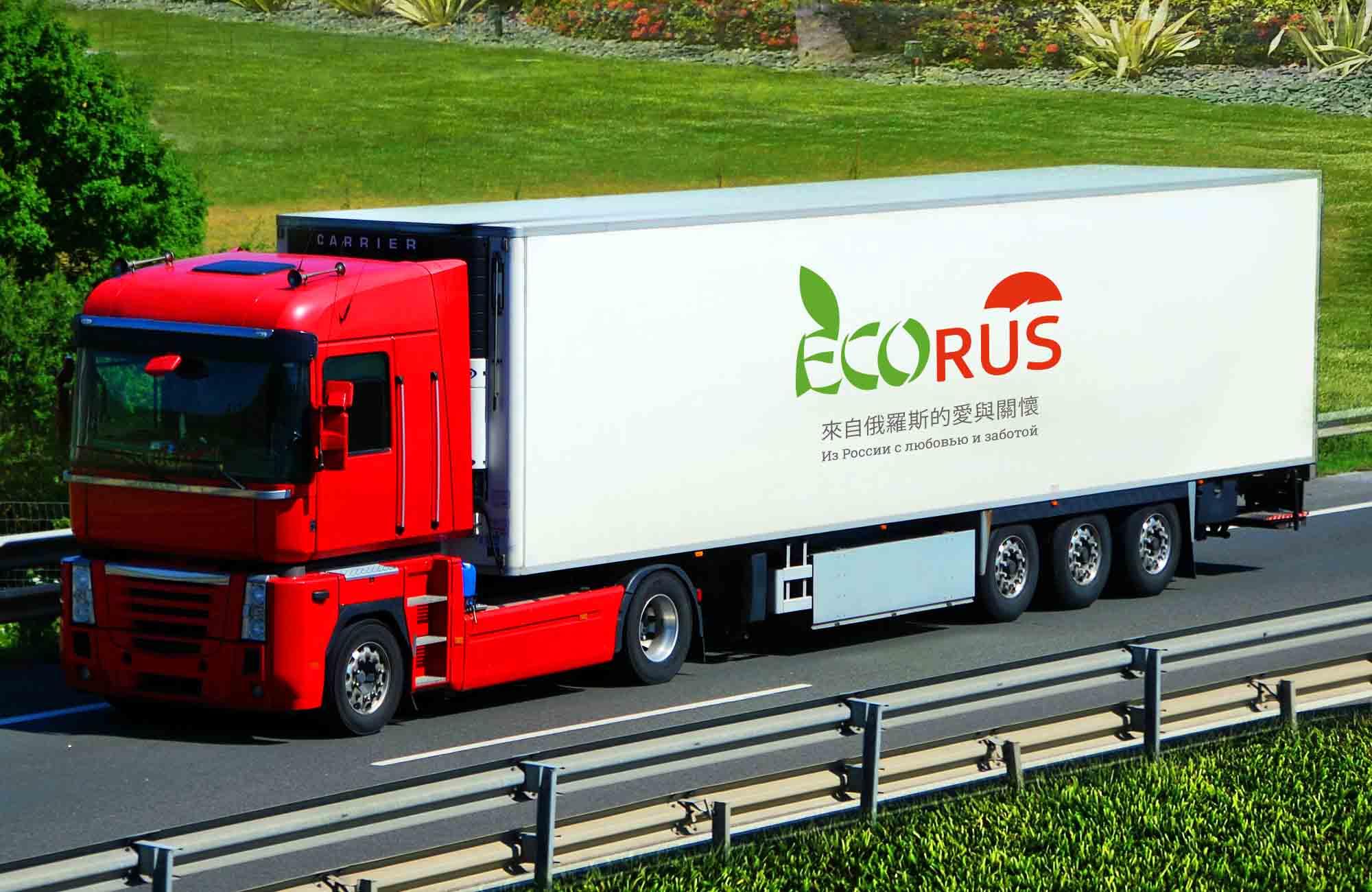 Логотип для поставщика продуктов питания из России в Китай фото f_5685ea9bc37bec2c.jpg