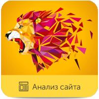Юзабилити сайта: Digital Strategy Направление: Рекламное агентство