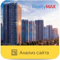 Юзабилити сайта: RealtyMax Направление: Каталог новостроек