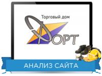Юзабилити сайта: ТД Форт Направление: Комплексное снабжение предприятий
