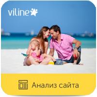 Юзабилити сайта: viLine дети Направление: сайт для заботливых родителей