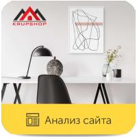 Юзабилити сайта: Krupshop     Направление: товары для дома