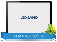 Юзабилити сайта: Led Land Направление: Светодиодная продукция