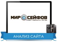 Юзабилити сайта: Мир сейфов Направление: Интернет-Магазин сейфов