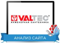 Юзабилити сайта: Valtec Направление: Инженерная сантехника
