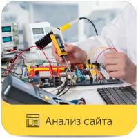 Юзабилити сайта: Expert сервис Направление: Сеть сервис центров