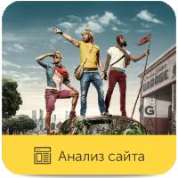 Юзабилити сайта: Ваш сайт    Направление: Веб-студия