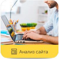 Юзабилити сайта: СКП Направление: Компьютерная помощь