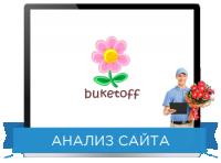 Юзабилити сайта: buketoff Направление: Интернет-магазин цветов