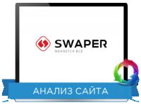 Юзабилити сайта: Swaper Направление: Доска объявлений обмена вещами