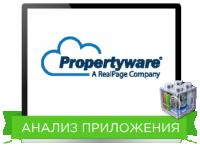 Анализ приложения Propertyware