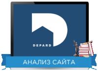 Юзабилити сайта: Depard Направление: Юридические услуги