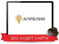 SEO аудит сайта: Апрелия  Направление: Православные ювелирные изделия