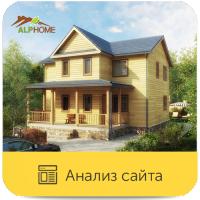 Юзабилити сайта: AlpHome Направление: Строительство домов