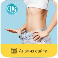 Юзабилити сайта: FB Club Направление: Коррекция веса