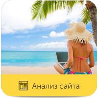 Юзабилити сайта: Wmtext.ru Направление: Биржа удаленной работы для копирайтеров