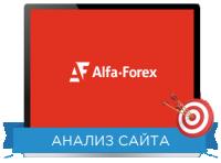 Юзабилити сайта: Alfa-Forex Направление: Трейдинг Forex