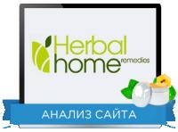 Юзабилити сайта: Herbal home Направление: Косметика и здоровье