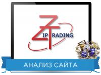 Юзабилити сайта: Zip trading Направление: Промышленное оборудование