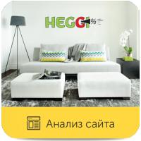Юзабилити сайта: Heggi Направление: Гипермаркет мебели