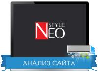 Юзабилити сайта: Neo-стиль Направление:Инженерные решения