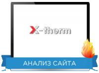 Юзабилити сайта: X-therm Направление: Разогрев нефтепродуктов