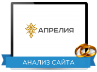 Юзабилити сайта: Апрелия Направление: Ювелирные изделия