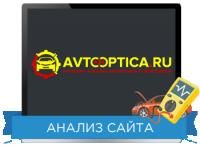 Юзабилити сайта: Avtooptica Направление: Автооптика и аксессуары