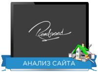 Юзабилити сайта: Rembrand Направление: Дизайн и ремонт