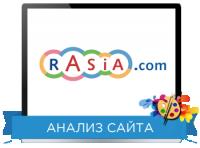 Юзабилити сайта: Rasia.com Направление: Фестиваль современной культуры азиатских стран