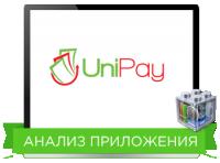 Анализ приложения UniPay