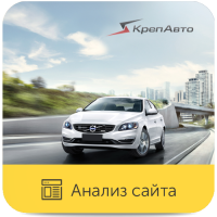 Юзабилити сайта: Креп Авто  Направление: Автокрепеж для иномарок