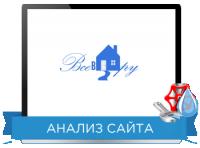 Юзабилити сайта: Все в дом Направление: Магазин Сантехники