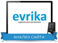Юзабилити сайта: Evrika Направление: Меловые доски