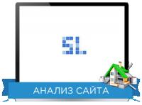 Юзабилити сайта: Стройлогистикс Направление: Снабжение