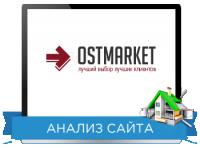 Юзабилити сайта: OstMarket Направление: Строительные материалы